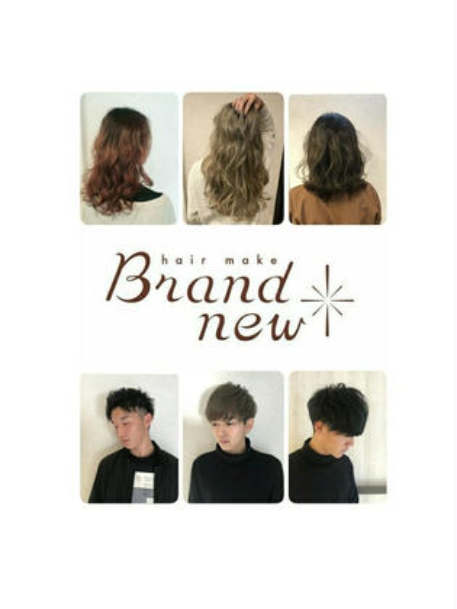hair make Brand new所属の伊高隆史