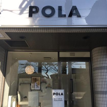 POLA藤が丘駅所属のPOLA藤が丘駅店