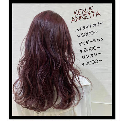 KENJEannetta所属の花木綾太