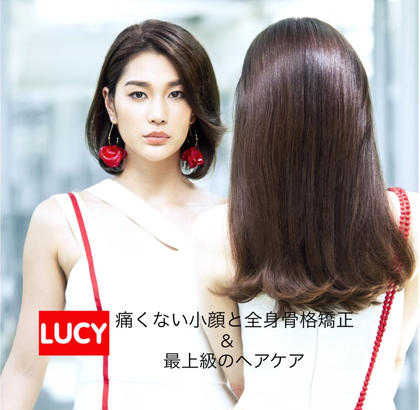 LUCY所属の才木千絵
