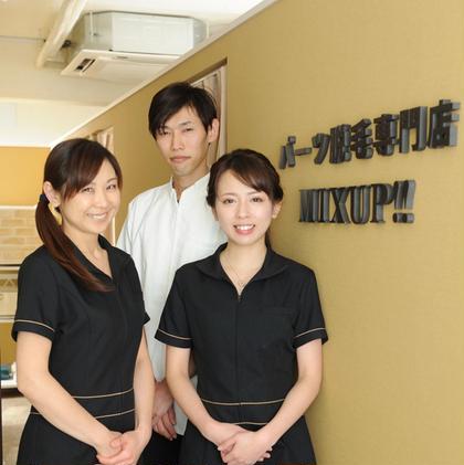 MIXUP!!江古田店所属の村田藍