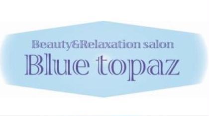 Beauty&Relaxationsalon〜Blue topaz〜【ブルートパーズ】所属のBlue topaz庄司千恵