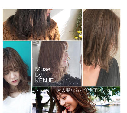 Muse by KENJE所属の中村真穂