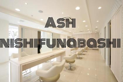 Ash所属のエリア人気No.1美容室Ash西船橋