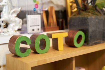 modecoto所属の中園真紀