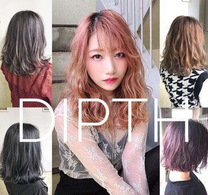 DIPTH(ディプス)byila所属の【DIPTH】代表kouki