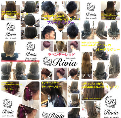 hair&make Rivia(リヴィア)所属のKiyoKawaguchi