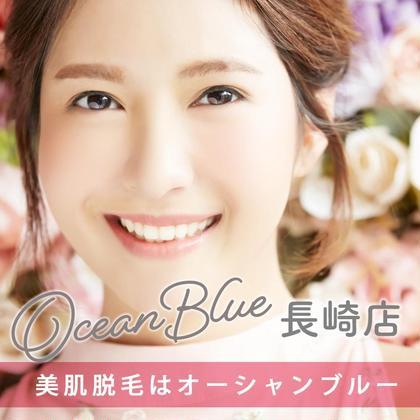 Ocean Blue 長崎店所属のオーシャンブルー長崎店