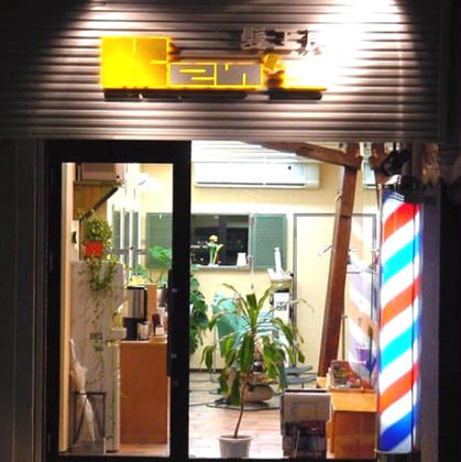 髪工房ken's所属の松村一生