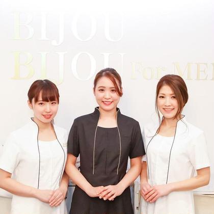 脱毛サロンBIJOU 新宿店所属の美肌サロンBIJOU 新宿店