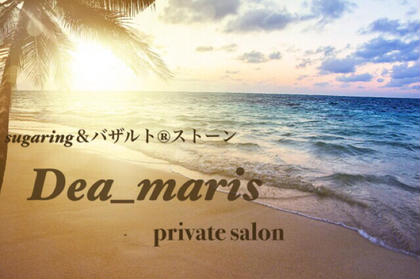 private salon dea_maris所属のdeamaris