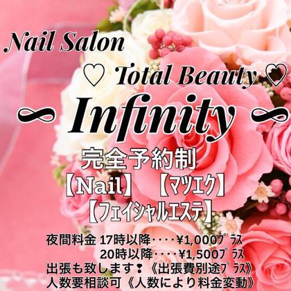 Nail Salon♡TotalBeauty♡∞Infinity∞所属の平山生美