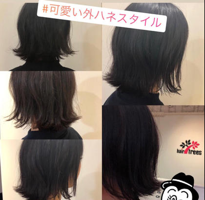 hairtrees所属の田中真美