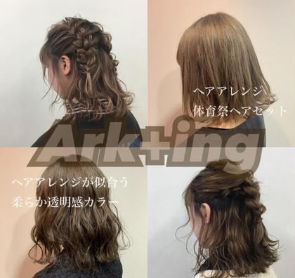 Ark+ing所属の山本鈴菜