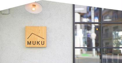 MUKU所属の五十嵐雄毅