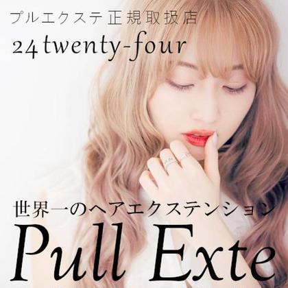 24 twenty four所属の24 twentyfour鳳店
