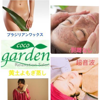 coco garden所属の中馬めぐみ