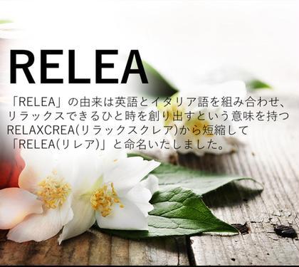RELEA(体質改善整体彩-SAI-内)所属の宮ノ下亜莉彩