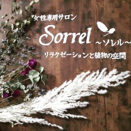 女性専用サロンSorrel~ソレル~所属の浜上るみ