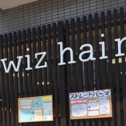 wizhair東原店所属の引地沙智恵