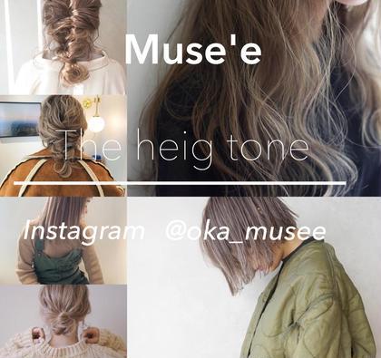 HAIR MUSE'E大西店所属のカラースペシャリスト岡山