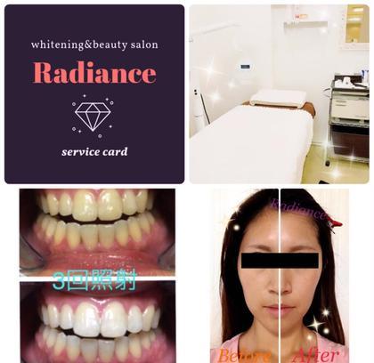 Radiance所属のRadiance(すすきの&菊水店)