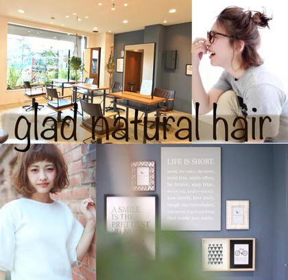 gladnaturalhair所属のgladhair