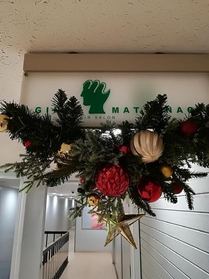 銀座マツナガ東京駅店