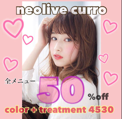 neolive curro所属の満足度no.1💛RIKACO💛