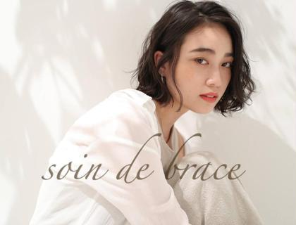 soin  de brace 小阪所属の【スタイリスト】森本くるみ