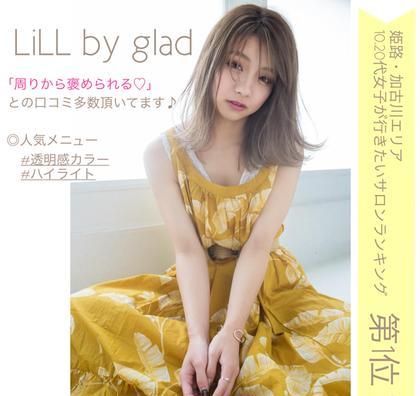 LiLL by glad所属のカラーリスト久次米 旭