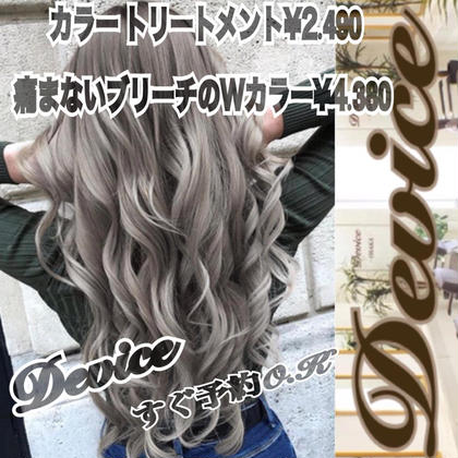 Device~梅田店〜所属のKEN チャン