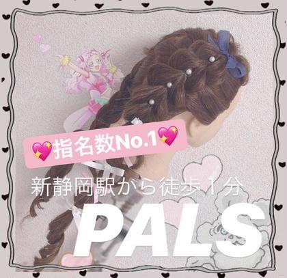 PALS所属の冨永鈴夏