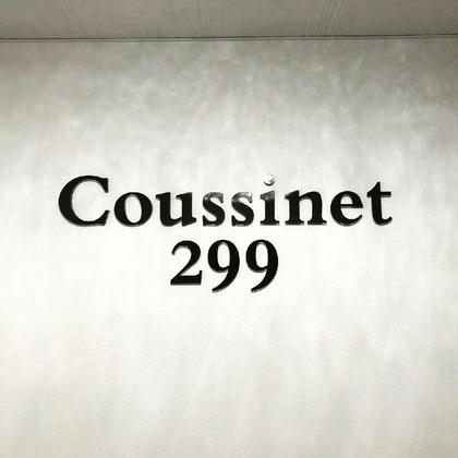 Coussinet299所属の羽田亜紀子