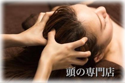 セントラル鍼灸院 Re:laxy所属の頭の専門店Re:laxy