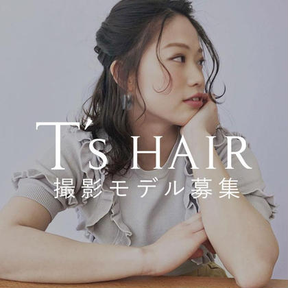 T's HAIR【ティーズヘアー】所属のあらきあゆみ