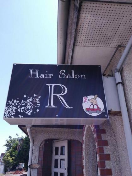 美容室R所属の美容室R