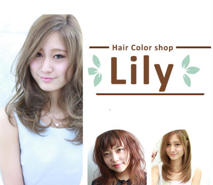 Lily岸和田店所属の✨透明感カラー✨Lily