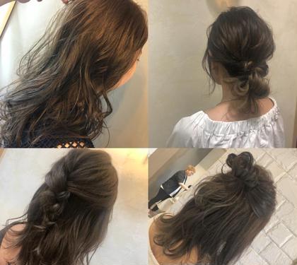 bisou hair macherie所属の當間 祐菜