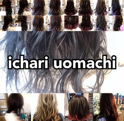 ICHARIuomachi所属の藏田智世