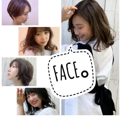 FACE。磯子所属の平瀬颯太郎