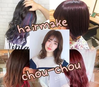 Hairmakechou-chou所属の山本鮎里
