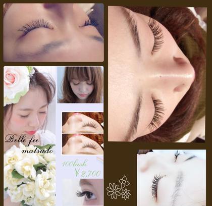 hair &make TRUTH  Bellefee  松戸店所属の石崎 真由美