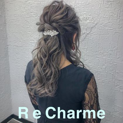 R eCharme所属の宮  翔太