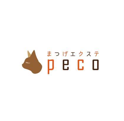 peco所属のまつげエクステpeco(ペコ)
