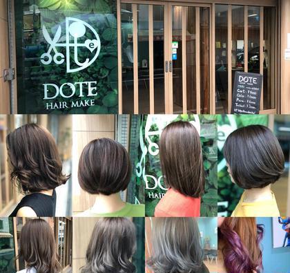 DOTE hairmake所属のモリナガヒデヤ