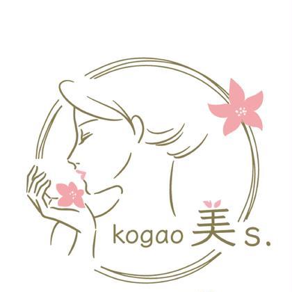 たるみ専門サロン小顔美s.(ビズ)所属のIDUMI(いづみ)