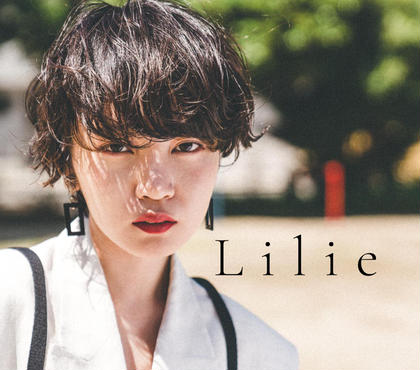 Lilie所属のLilieジョージ