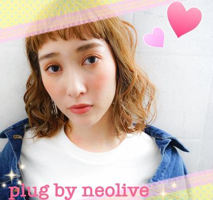 plugbyneolive所属の石川愛翔
