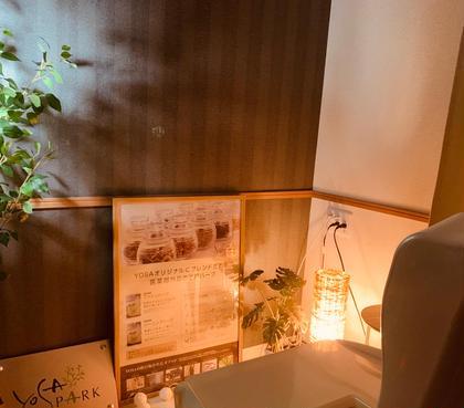 YOSAPARK楓〜KAEDE〜所属の赤塚未来